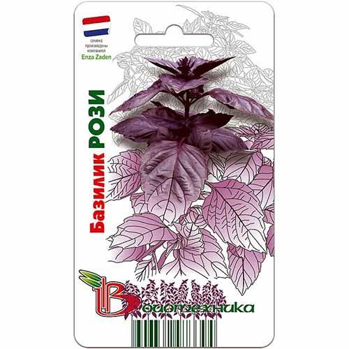 Базилик фиолетовый Рози изображение 1 артикул 74000