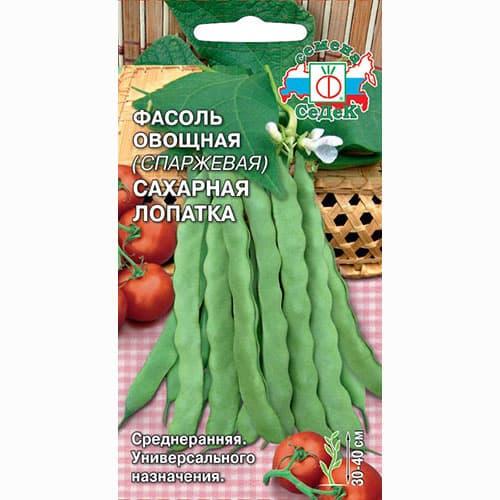 Фасоль овощная Сахарная лопатка изображение 1 артикул 71732