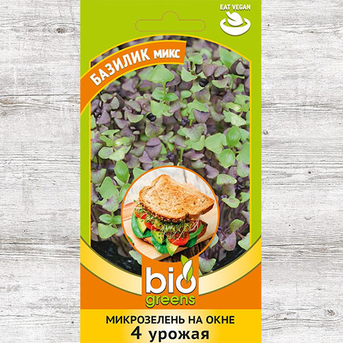 Микрозелень Базилик микс, смесь семян изображение 1 артикул 69843