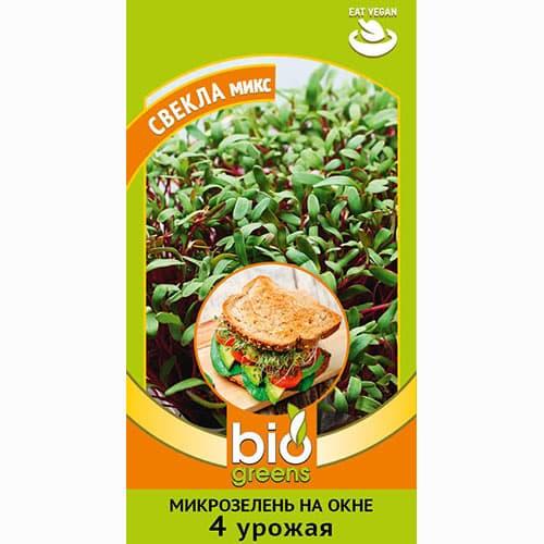 Микрозелень Свекла микс, смесь семян изображение 1 артикул 69852