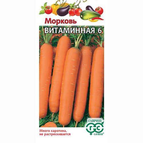 Морковь Витаминная 6 изображение 1 артикул 71989