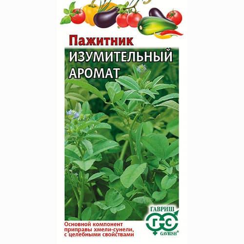 Пажитник Изумительный аромат (хмели-сунели) изображение 1 артикул 71047