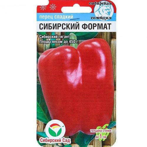 Перец сладкий Сибирский формат изображение 1 артикул 71781