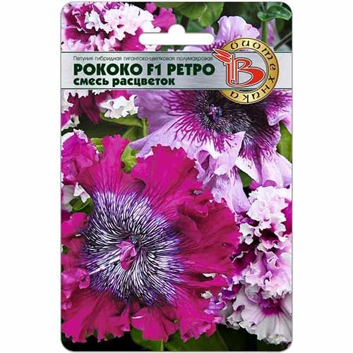 Петуния гигантско-цветковая Рококо Ретро F1, смесь окрасок изображение 1 артикул 74108