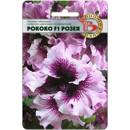 Петуния гигантско-цветковая полумахровая Рококо Розея F1 изображение 1 артикул 74109