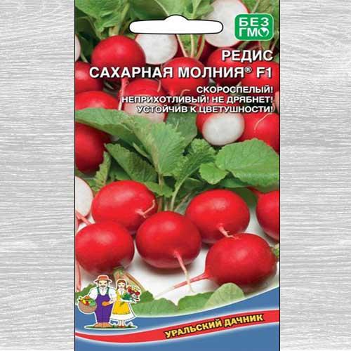 Редис Сахарная молния F1 изображение 1 артикул 74231