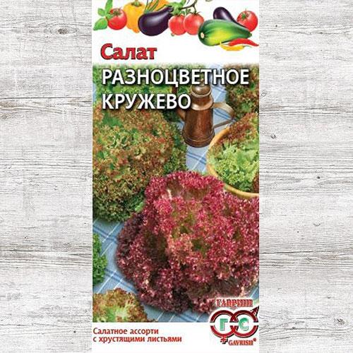 Салат листовой Разноцветное кружево, смесь семян изображение 1 артикул 71066