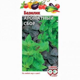 Базилик Ароматный сбор, смесь семян изображение 7