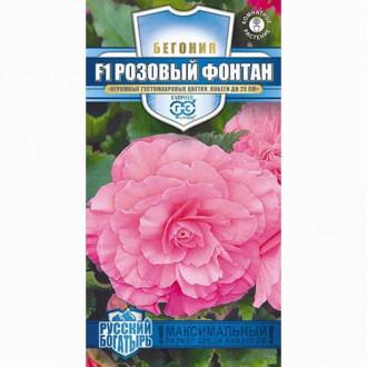 Бегония Розовый фонтан F1 изображение 8