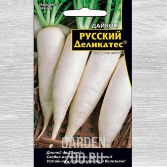 Дайкон Русский деликатес изображение 8