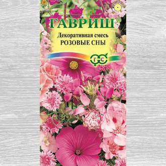 Декоративная смесь Розовые сны, смесь окрасок изображение 5