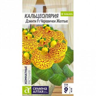 Кальцеолярия Дэинти Черевички желтые F1 изображение 1