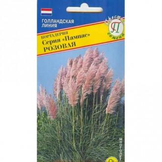 Кортадерия (пампасная трава) розовая изображение 1