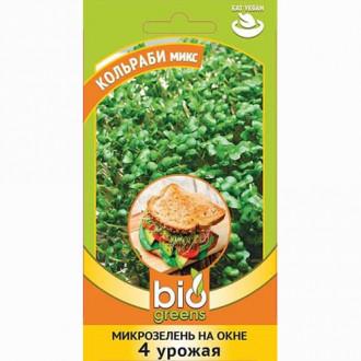Микрозелень Кольраби микс, смесь семян изображение 3