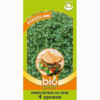 Микрозелень Рукола микс, смесь семян изображение 5