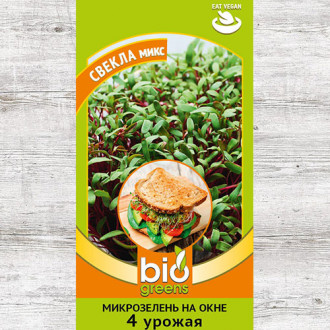 Микрозелень Свекла микс, смесь семян изображение 6
