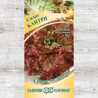 Салат листовой Кантри изображение 4