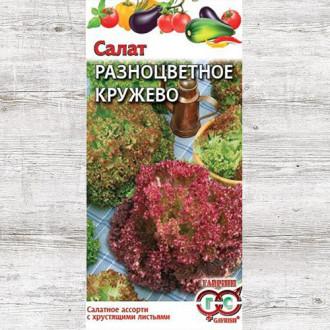 Салат листовой Разноцветное кружево, смесь семян изображение 8