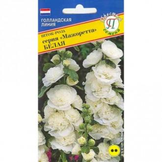 Шток-роза Мажоретта Белая изображение 5