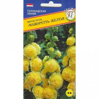 Шток-роза Мажоретта Желтая изображение 6