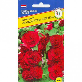 Шток-роза Мажоретта Красная изображение 7