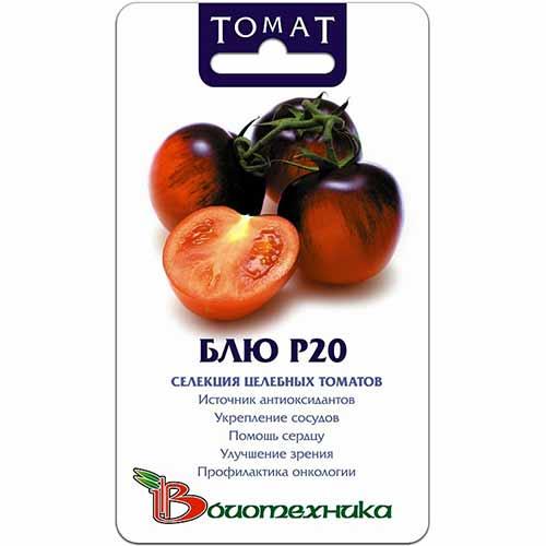 Томат Блю Р20 изображение 1 артикул 74032
