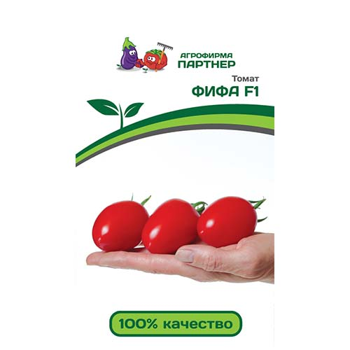 Самый Крупный Интернет Магазин Семян В России