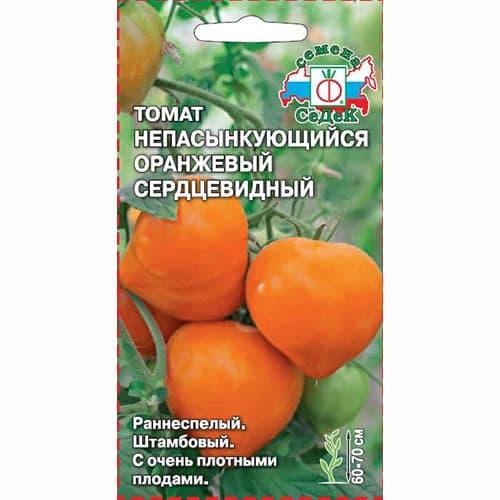 Томат Непасынкующийся оранжевый сердцевидный изображение 1 артикул 71719
