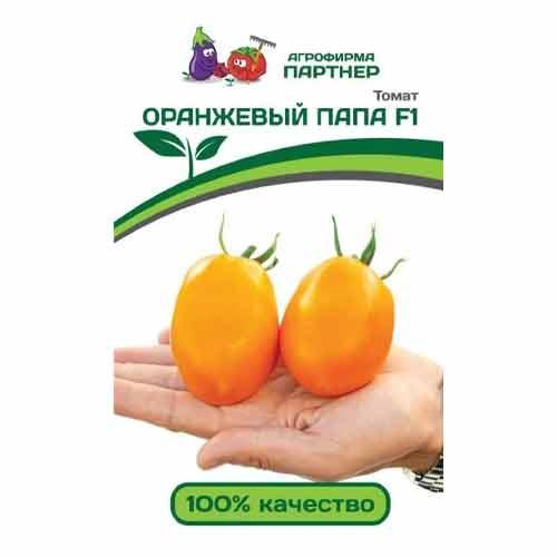 Томат Оранжевый папа F1 изображение 1 артикул 73482