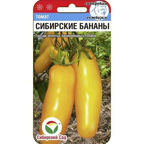 Томат Сибирские бананы изображение 1 артикул 78383