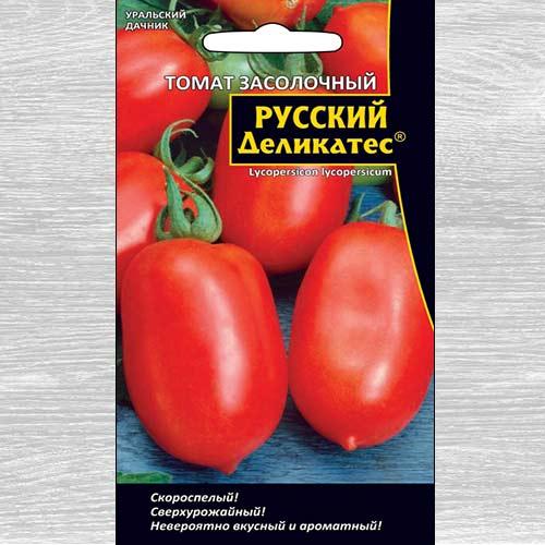 Томат засолочный Русский деликатес изображение 1 артикул 78420