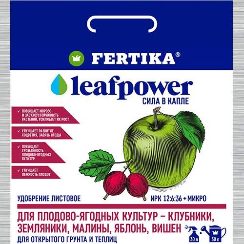 Удобрения Фертика Leaf Power для плодово-ягодных культур изображение 1 артикул 1439
