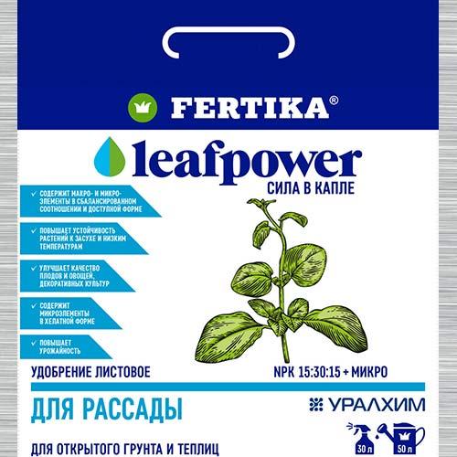 Удобрения Фертика Leaf Power для рассады изображение 1 артикул 1440