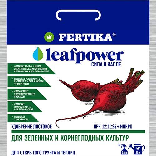 Удобрения Фертика Leaf Power для зеленых и корнеплодных культур изображение 1 артикул 1437