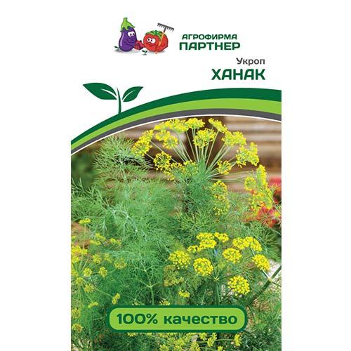 Укроп Ханак изображение 1 артикул 81077